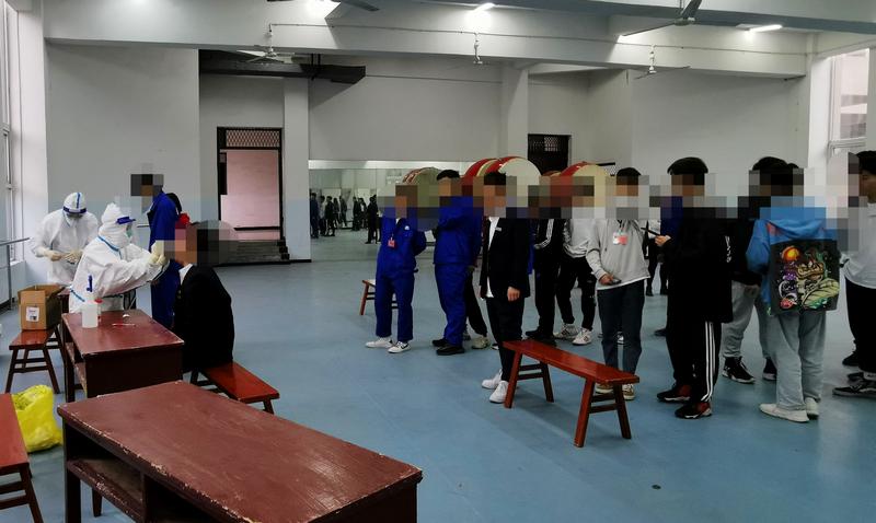 中心完成四川安装技师学院新冠肺炎核酸检测