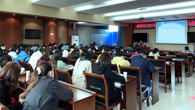 旌阳区举行2021年第二期免疫规划接种上岗证资质培训