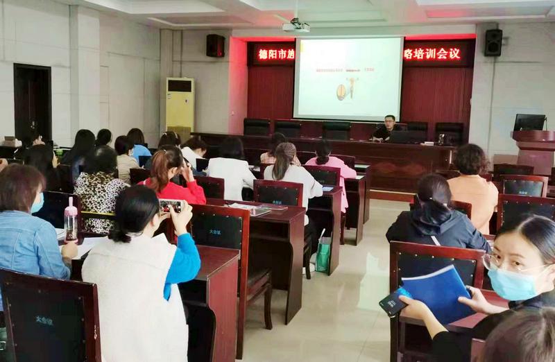 旌阳区疾控中心召开宫颈癌疫苗免疫策略培训